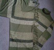 Свитер с шарфом р.50-52