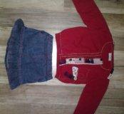 Кофта Next + юбка, 92-98 см