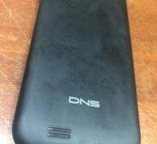 DNS S5004