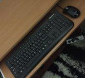 клавиатура и мышь для компьютера