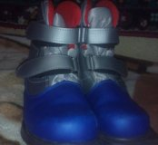 Лыжные ботинки на мальчика