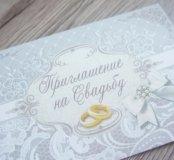 Приглательные на свадьбу
