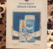 Набор Dream Cream