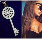 Ключик Excellence Tiffany Style на цепочке