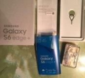 Коробка для Samsung s6 edge +