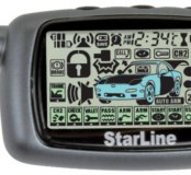 Брелок StarLine A9 новый