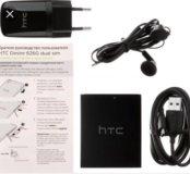 Наушники и зарядное устройство micro USB