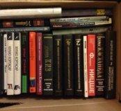 Книги зарубежная современная проза