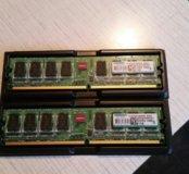 Оперативная память DDR II -1066