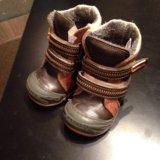 Осенние ботинки Котофей