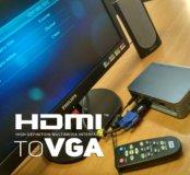 Переходник HDMI в VGA конвертер видеосигнала