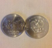 Юбилейный Монетки Сочи 25₽