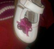 Детская обувь 21-25р