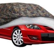 Чехол -тент зимний для машины