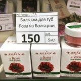 Бальзам для губ Роза из Болгарии