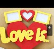 Для любимых