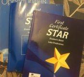 Учебники по английскому First certificate Star и