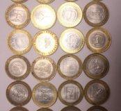Биметаллические юбилейные монеты
