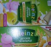 Печенье Heinz