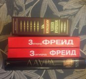 Книги Фрейд Набоков, афоризмы