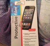 Защитная плёнка на iPhone 6