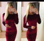 Костюм- платье