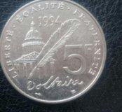 Юбилейная монета 5 франков в честь Вольтера
