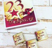 Шоколадный набор на 23 февраля. Подарок. Конфеты