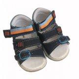 Сандалии Bobbi Shoes (040-44)