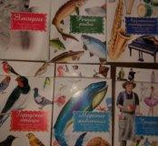 Набор карточек для развития