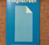 Пленка для Highscreen boost 2 SE (матовая)