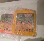спасательные жилеты детские, от 12 до 25 кг