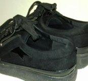 Ботиночки зам