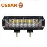 Светодиодная двухрядная балка 90w комбо OSRAM