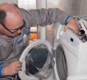 Мастер по ремонту стиральных машин !!!