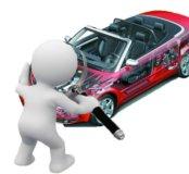 Проверить, посмотреть авто, машину