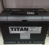 Аккумулятор Titan 75ah доставка
