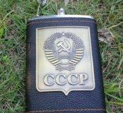 Фляжка СССР