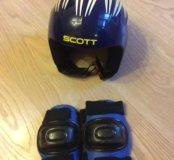 Шлем(новый) и защита(старая).