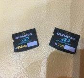 Olympus Карты памяти 256MB, 1GB + чехол хранения