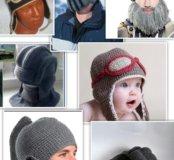 Шапка- шлем