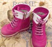 Демисезонные ботинки Elegami для девочки