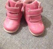 Детские вещи ( ботинки осень - весна)