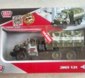 ЗИЛ-131. Вооруженные силы.