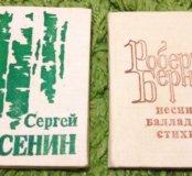 Мини-книги