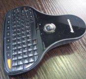 Клавиатура LENOVO N5901
