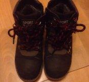 Ботинки зима 34