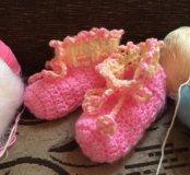 Тапочки розовые