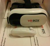 Очки виртуальной реальности Vr box 2.0+джойстик