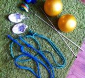 Скакалка, мяч, лента для художественной гимнастики